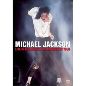 THIS IS IT Live In Concert in Bucharest The Dangerous Tour(2005年7月26日リリース).jpg